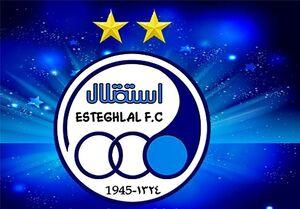 توافق ۵۰ میلیاردی باشگاه استقلال با اسپانسری جدید