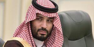 وال استریت ژورنال محل تأسیسات استخراج کیک زرد در عربستان سعودی را مشخص کرد