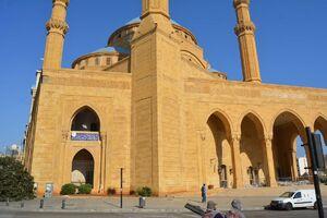 عکس/ خسارت انفجار بیروت به مسجد محمد آل امین