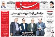 دولت روحانی دولت جنگ است/ بیانصافی نکنید؛ دولت «بدشانس» بود