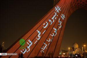 عکس/ بیروت در آزادی