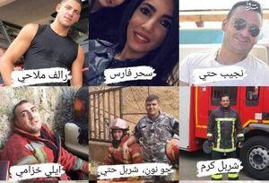این آتش نشانان لبنانی دیگر به خانه بازنگشتند