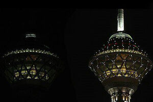 برج میلاد تهران مجددا بازگشایی میشود؟