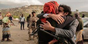 جزئیات تبادل اسرا میان صنعاء و دولت مستعفی یمن