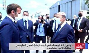 عکس/ رئیس جمهور فرانسه وارد بیروت شد