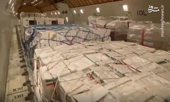 فیلم/ اولین محموله ارسالی هلال احمر ایران به لبنان