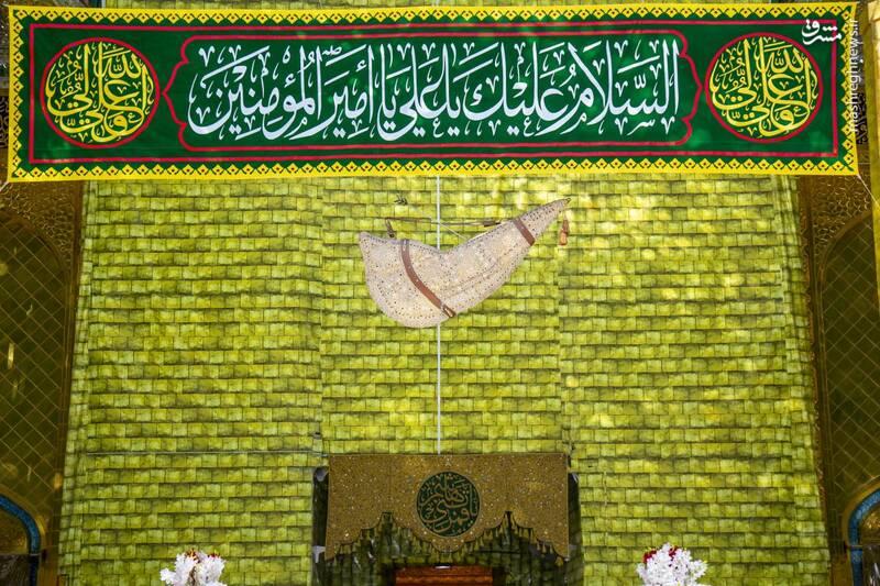 2874777 - عکس/ حالوهوای کربلا در آستانه عید غدیر