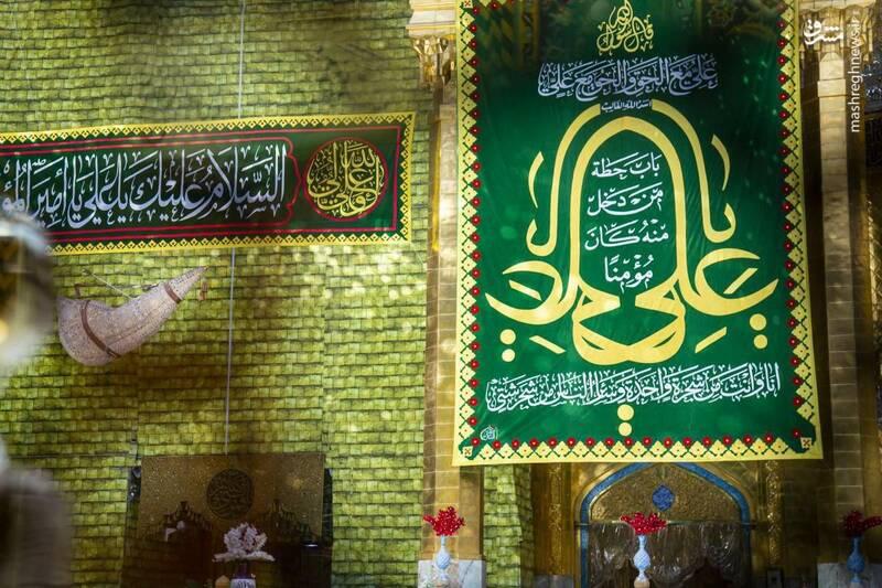 2874785 - عکس/ حالوهوای کربلا در آستانه عید غدیر