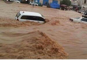 عکس/ وقوع سیل شدید در صنعا