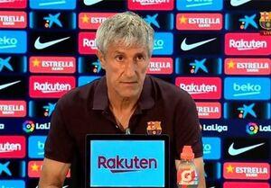 سرمربی بارسلونا اخراج شد؟