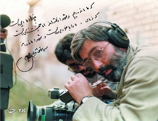 خبرنگاران دفاع مقدس، راویان همیشه حاضر و ناظر در نبردهای جنگ