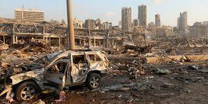 ادعای شرکت موزامبیکی درباره نیترات توقیف شده در بندر بیروت
