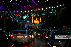 عکس/ حال و هوای عید غدیر در مشهدالرضا