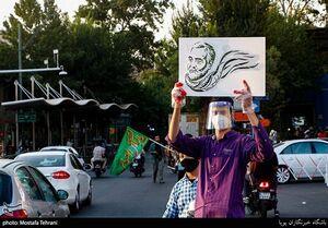 عکس/ جشن متفاوت عید غدیر