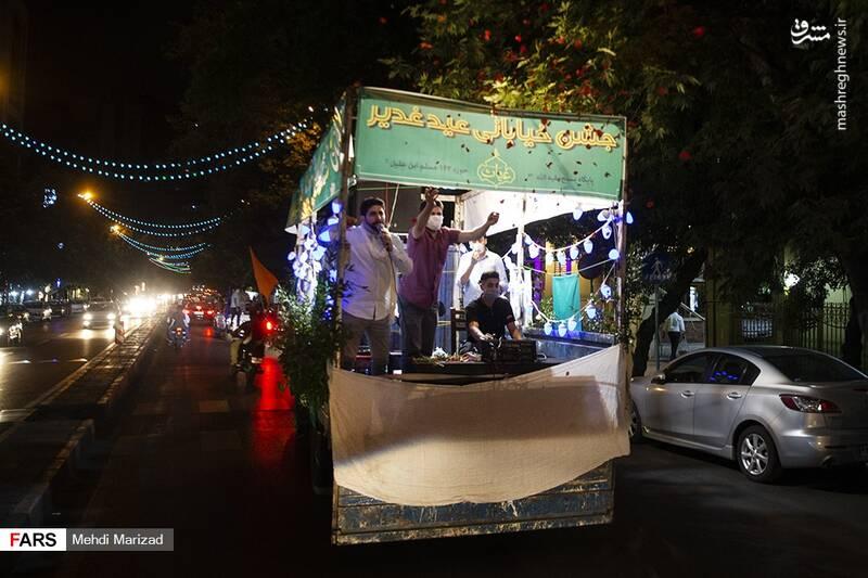 2876227 - عکس/ جشن عید غدیر در خیابانهای تهران