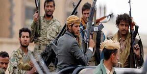 درگیری بین نیروهای هادی و گروه متحد امارات