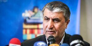 سازمان هواپیمایی بیانیه نهایی حادثه بوئینگ اوکراینی را اعلام می کند