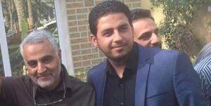 عکس/ مسئول تشریفات حشدالشعبی که با «حاجقاسم» بهشتی شد