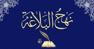 کلام امیر/ سیاست استعماری قرآن بر سر نیزه کردن