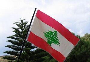 استعفای وزیر محیط زیست لبنان