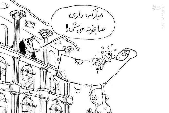 کاریکاتور/ خانهدار شدن کارگران در تهران!