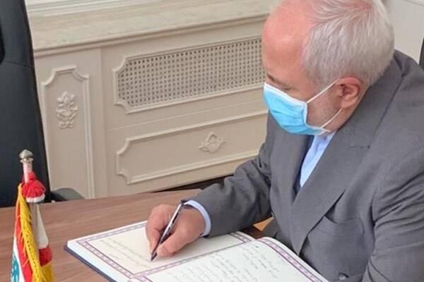ظریف دفتر یادبود جانباختگان انفجار بیروت را امضا کرد