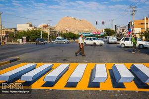 عکس/ خط عابر پیاده سه بعدی در اصفهان