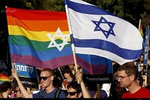 ترویج همجنسگرایی در سرزمینهای اشغالی
