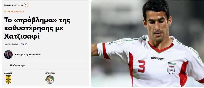 احسان حاج صفی ,