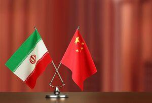 مخالفت چین و روسیه با تلاش تروئیکای اروپا برای تمدید تحریمها علیه ایران