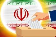 پیگیری سخنان مشکلساز کاندیداها از طریق شورای عالی امنیت ملی