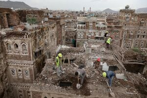 عکس/ ویرانههای تاریخی صنعا