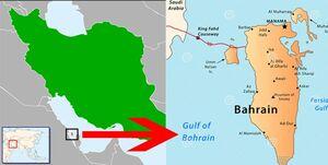 بحرین مروارید نداشت، فروختیم!