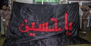 عکس/ پرچم  گنبد حرم امام حسین برای محرم