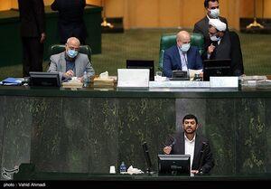 عکس/ جلسه رای اعتماد وزیر صمت