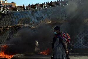 مردم بولیوی خواستار استعفای رئیسجمهور کودتا شدند +فیلم و عکس
