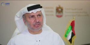 حمایت امارات از عراق برای «مقابله با تجاوزات ترکیه»