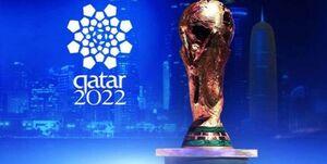 زمان برگزاری مسابقات انتخابی جام جهانی فوتبال