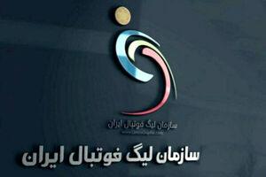 سازمان لیگ باز هم ادعای استقلال را رد کرد