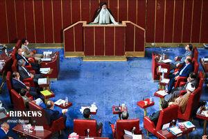 جلسه عالی استان ها با حضور آیت الله رئیسی
