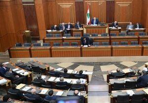 تصویب حالت فوق العاده در لبنان از سوی پارلمان +جزئیات