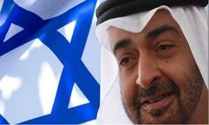 سفارت امارات: توافق با اسراییل یک پیروزی برای منطقه است