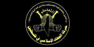 جهاد اسلامی: توافق با اسرائیل تهدیدی برای منطقه است
