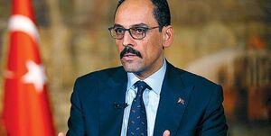 واکنش ترکیه به توافق امارات و رژیم صهیونیستی