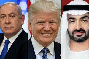 چرایی عادی سازی روابط امارات و اسرائیل