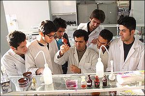 فراخوان دانشگاه امام حسین برای جذب هیئت علمی و پژوهشگر