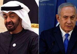 سفر محرمانه نتانیاهو به امارات