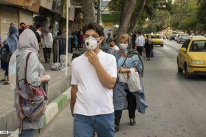 عکس/ ادامه زندگی با ماسک
