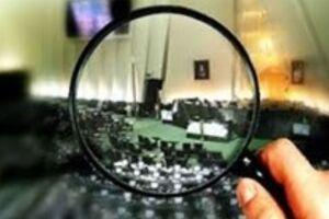 ورود هیأت نظارت بر رفتار نمایندگان مجلس به موضوع ادعای میرسلیم