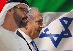 امارات خود را به یک هدف مشروع برای مقاومت تبدیل کرد